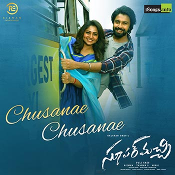 Chusanae Chusanae song download
