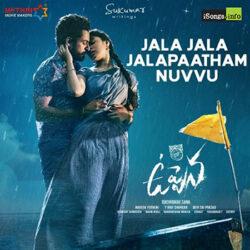Movie songs of Jala Jala Jalapaatham Nuvvu song