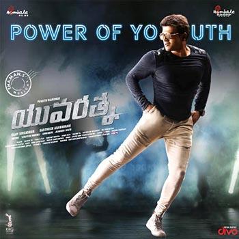Power Of Youth from Yuvarathnaa