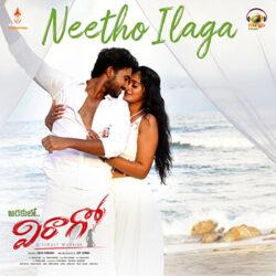Movie songs of Neetho ilaga from Arakulo Virago