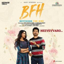 Movie songs of Neevevvaro song download