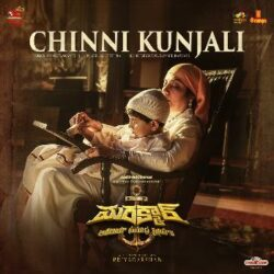 Movie songs of Chinni Kunjali song download