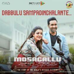 Dabbulu Sampaadinchalante song download