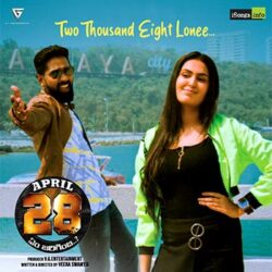 Movie songs of Two Thousand Eight Lonee April 28