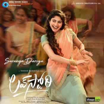 Saranga Dariya from Love Story