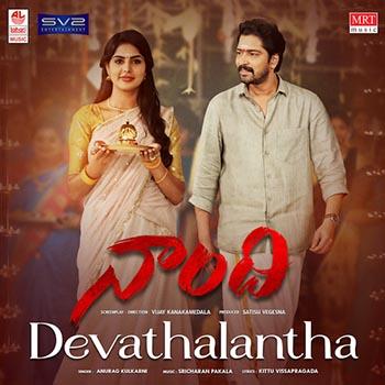 Devathalantha Song Naandhi