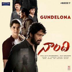 Movie songs of Gundelona song from Naandhi
