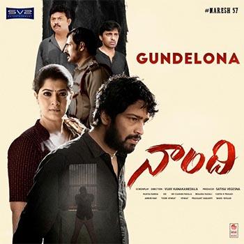 Gundelona song from Naandhi