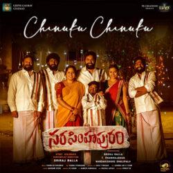 Movie songs of Chinuku Chinuku from Narasimhapuram