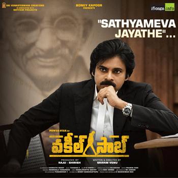 Satyameva Jayate Title song download