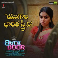 Movie songs of Yugala Bharatha Stree song Back Door
