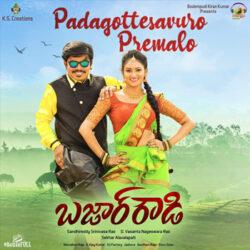 Movie songs of Padagottesavuro Premalo | Bazaar Rowdy