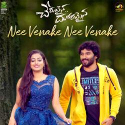 Movie songs of Nee Venake Nee Venake song