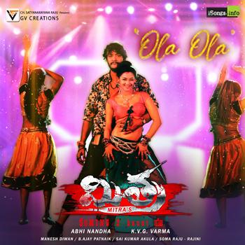 Ola Ola song from Mitra
