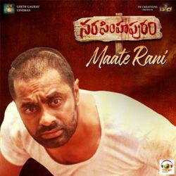 Movie songs of Maate Rani song | Narasimhapuram
