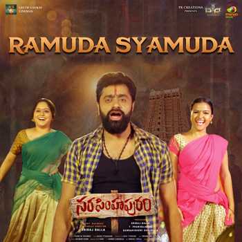 Ramuda Syamuda song | Narasimhapuram