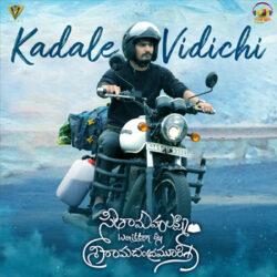 Movie songs of Kadale Vidichi | Seethamahalakshmi
