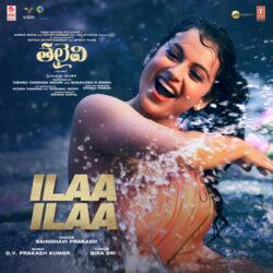Ilaa Ilaa song from Thalaivi Telugu movie 2021
