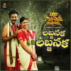 Movie songs of Labjanaka Labjanaka | Battala Ramaswamy Biopikku