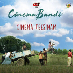 Cinema Teesinam song from Cinema Bandi - Naa Songs