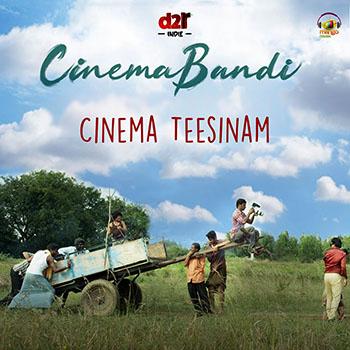 Cinema Teesinam song Cinema Bandi