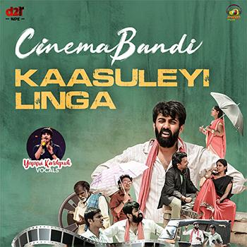 Kaasuleyi Linga song download