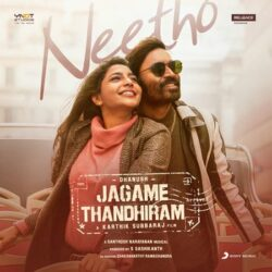 Movie songs of Neetho song || Jagame Tantram