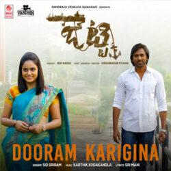 Movie songs of Dooram Karigina song download