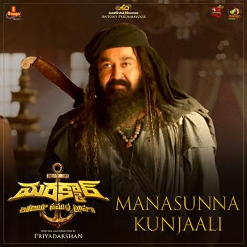 Manasunna Kunjaali song download