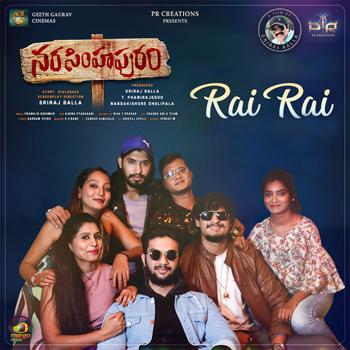 Rai Rai song from Narasimhapuram