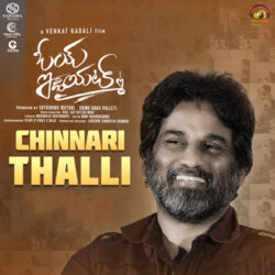 Movie songs of Chinnari Thalli song from Oye Idiot