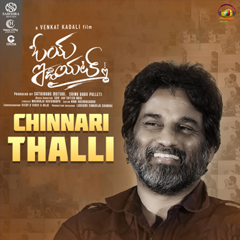 Chinnari Thalli song from Oye Idiot