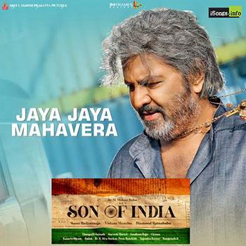 Jaya Jaya Mahavera | Son of India