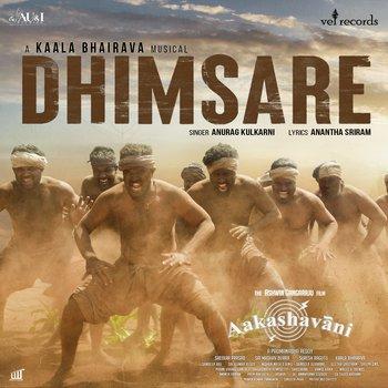Dhimsare song download aakashavaani