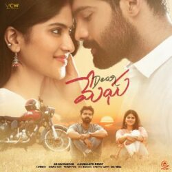 Movie songs of Aamani Unte Pakkana song download