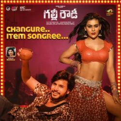 Movie songs of Changure Item Songree | Gully Rowdy