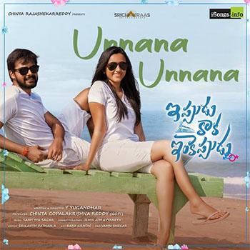 Unnana Unnana song download