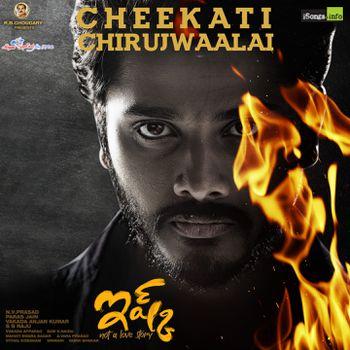 Cheekati Chirujwaalai | Ishq – Not A Love Story