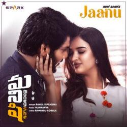 Movie songs of Jaanu song download || MoneyShe