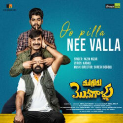 Movie songs of Oo Pilla Nee Valla song download
