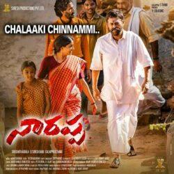 Movie songs of Chalaaki Chinnammi song narappa