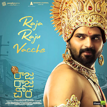 Raja Raju Vacche song download