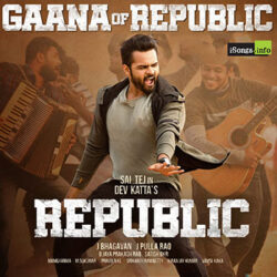 Movie songs of Sai Tej Gaana of Republic song download