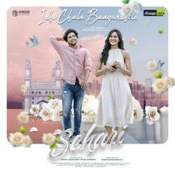 Movie songs of Idhi Chala Baagundhi Le   Sehari
