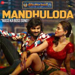 Mandhuloda song from Sridevi Soda Center