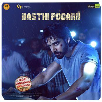 Basthi Pogaru | Ichata Vahanumulu Niluparadu