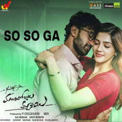 Movie songs of So So Ga song from Manchi Rojulochaie