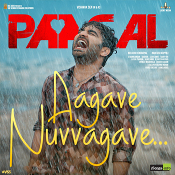 Aagave Nuvvagave Song from Paagal
