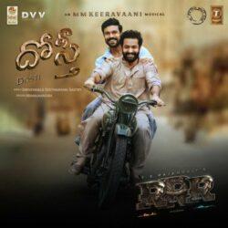 Movie songs of Dosti song from RRR Telugu movie