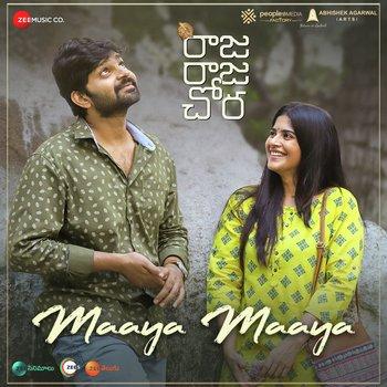 Maaya Maaya song from Raja Raja Chora
